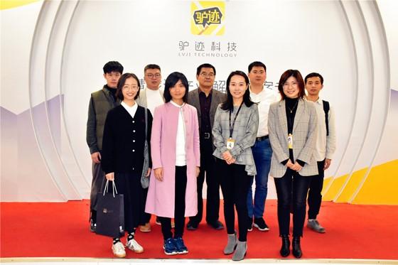 校企合作,驴迹科技与广州美术学院探索培养高校创新人才可行之道