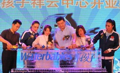 世界游泳冠军助阵全民游泳健身周水孩子北京祥云站