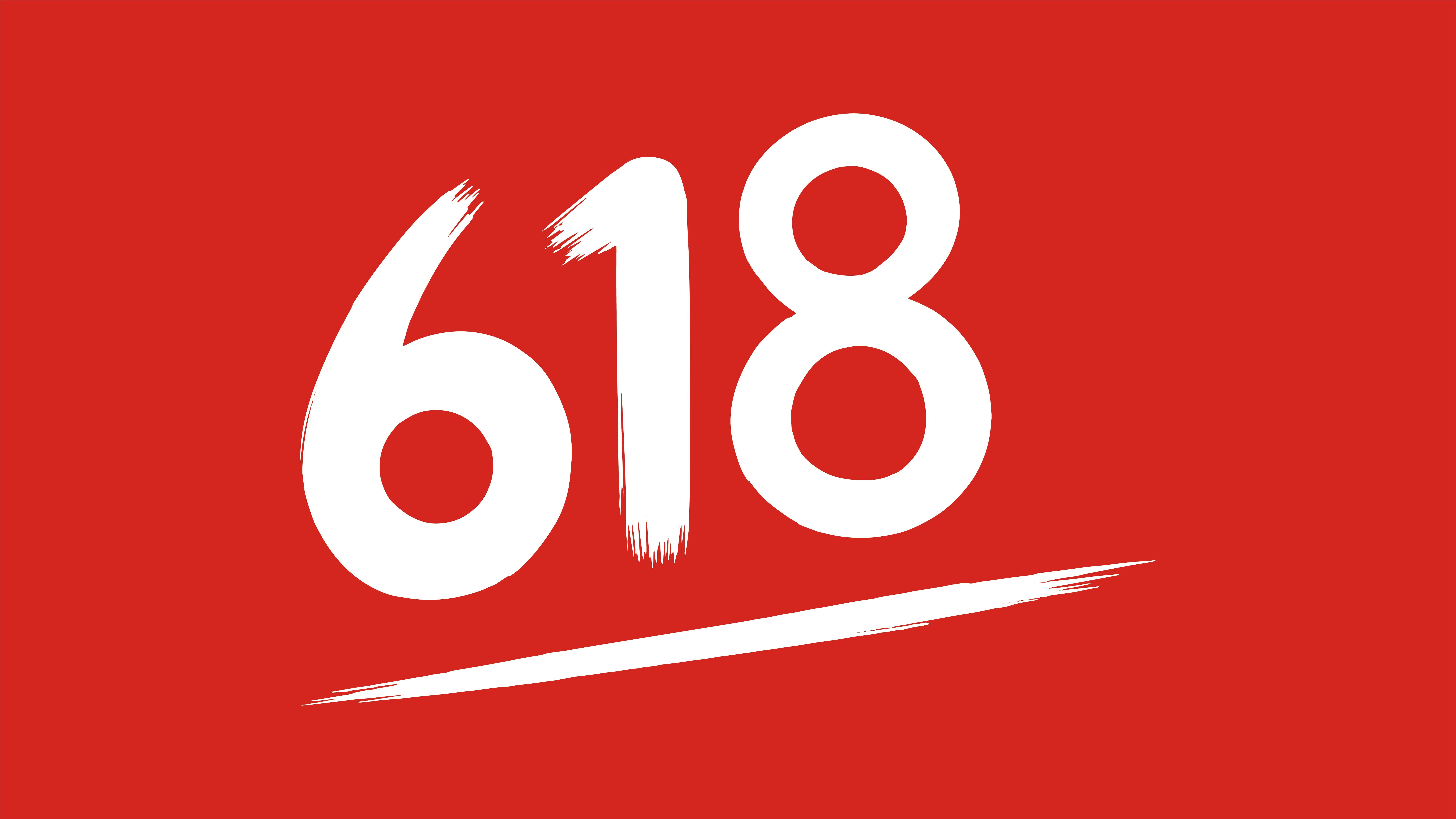 618活动套餐