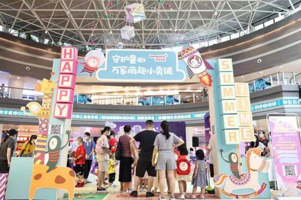 童心回归欢乐一夏,华润万家37周年庆重磅打造万家萌趣小卖铺