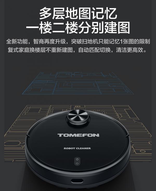 《【奇亿电脑版登陆地址】给父母买智能家电 扫地机器人买哪个牌子好?》