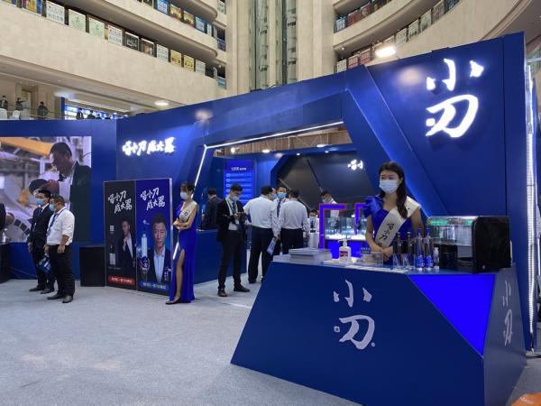 """小刀酒""""盛装出席""""2021天津全国秋季糖酒会"""