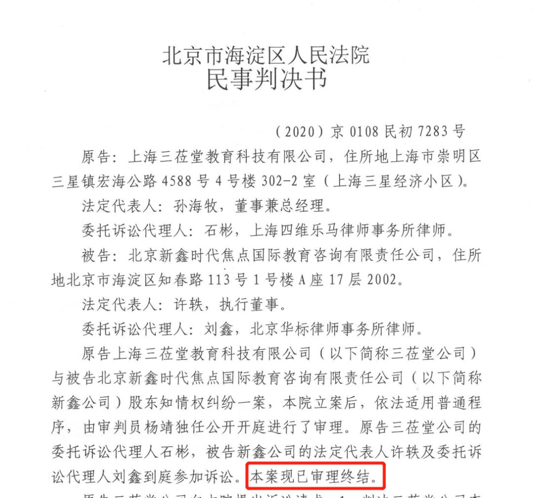 """""""后疫情时代"""",国际中文教育如何转型?"""