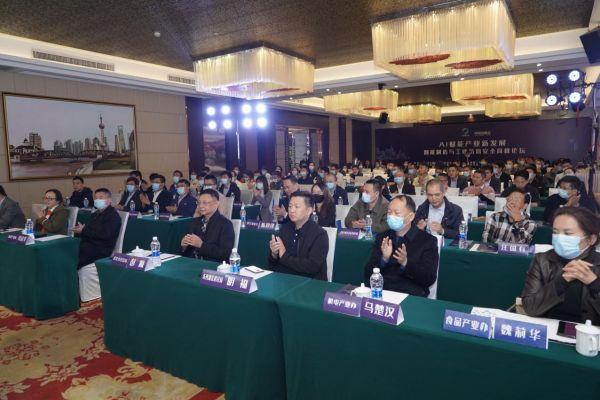 2021智能制造与工业信息安全高峰论坛在武汉临空港成功举办